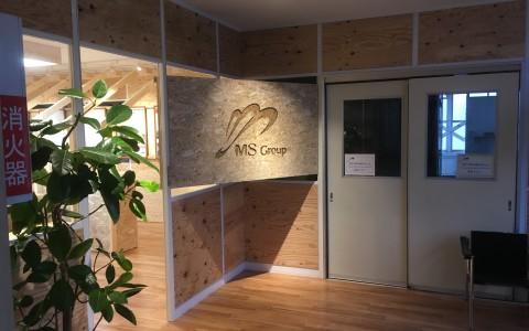 エムエス製作所 展示室