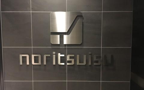株式会社 ノーリツイス